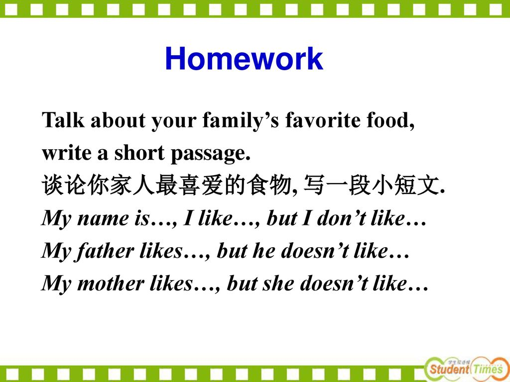 Homework Talk about your family's favorite food,