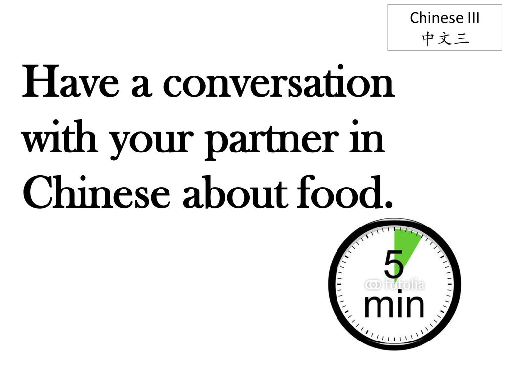 Have a conversation with your partner in Chinese about food.