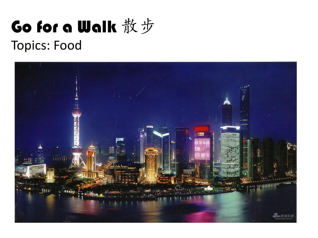 Go for a Walk 散步 Topics: Food