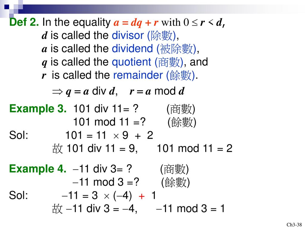 Def 2. In the equality a = dq + r with 0  r < d, d is called the divisor (除數), a is called the dividend (被除數), q is called the quotient (商數), and r is called the remainder (餘數).
