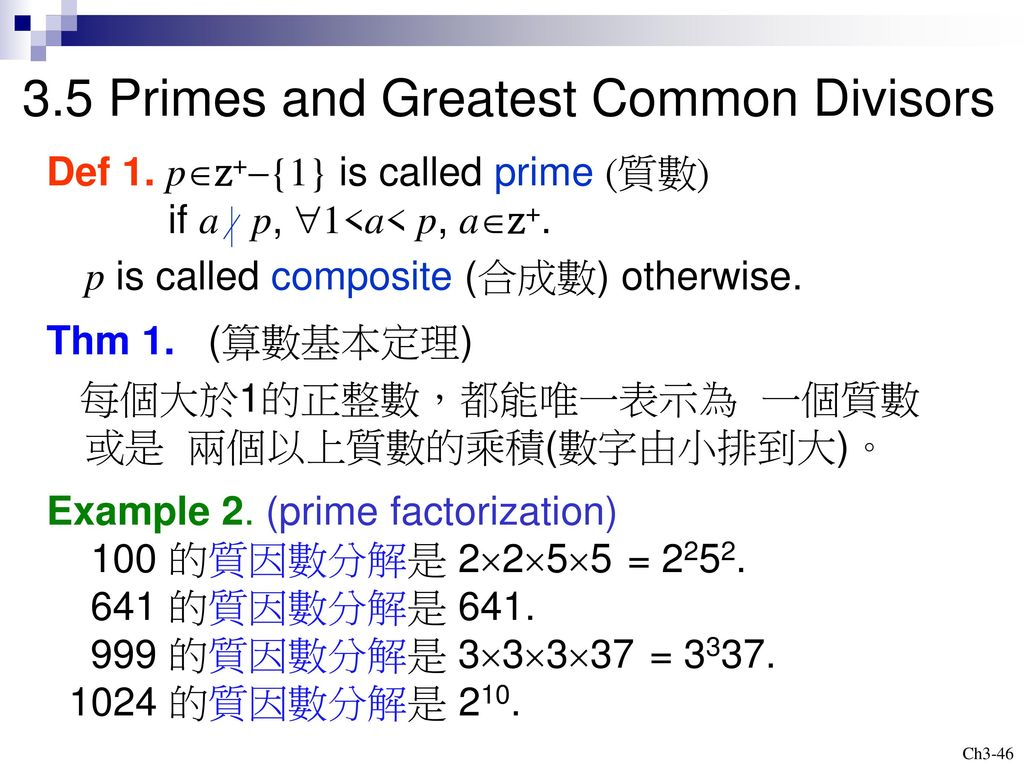 3.5 Primes and Greatest Common Divisors