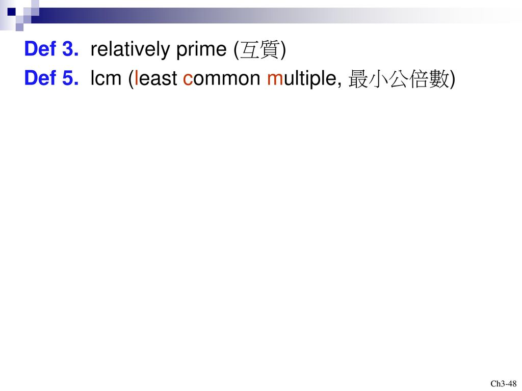 Def 3. relatively prime (互質)