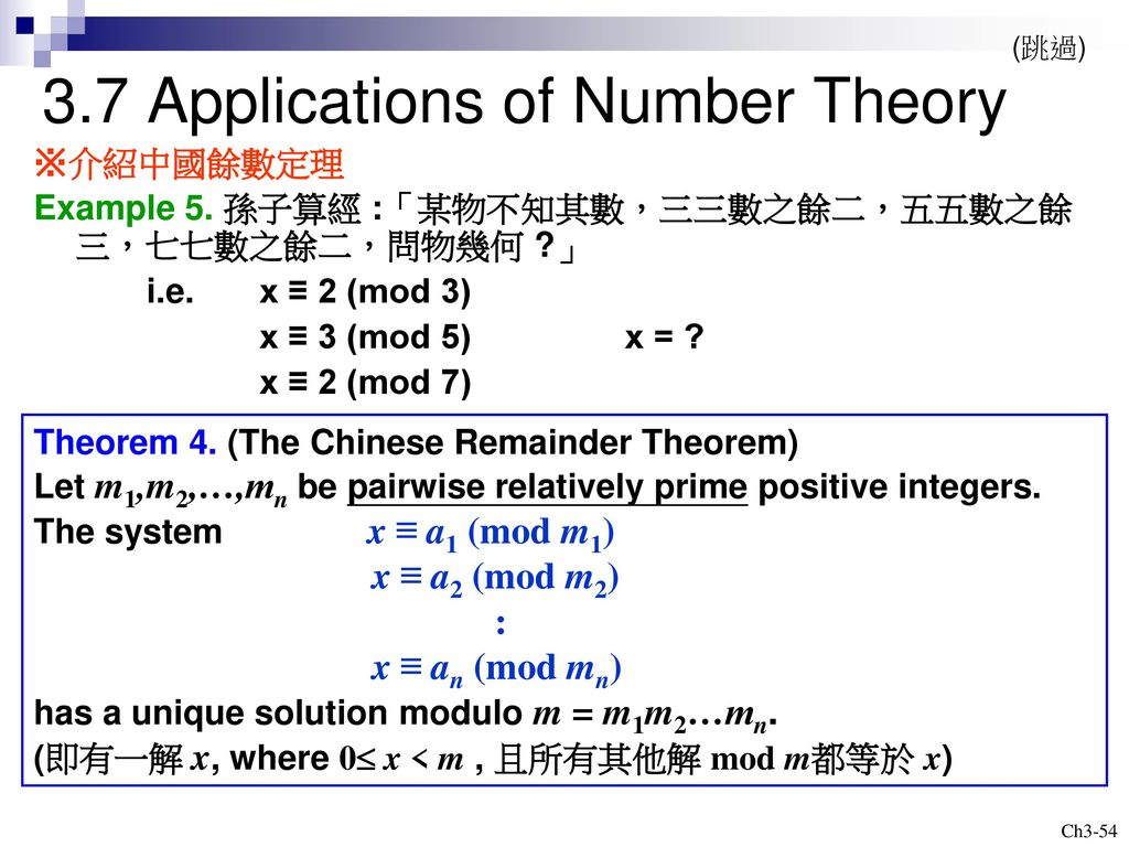 3.7 Applications of Number Theory