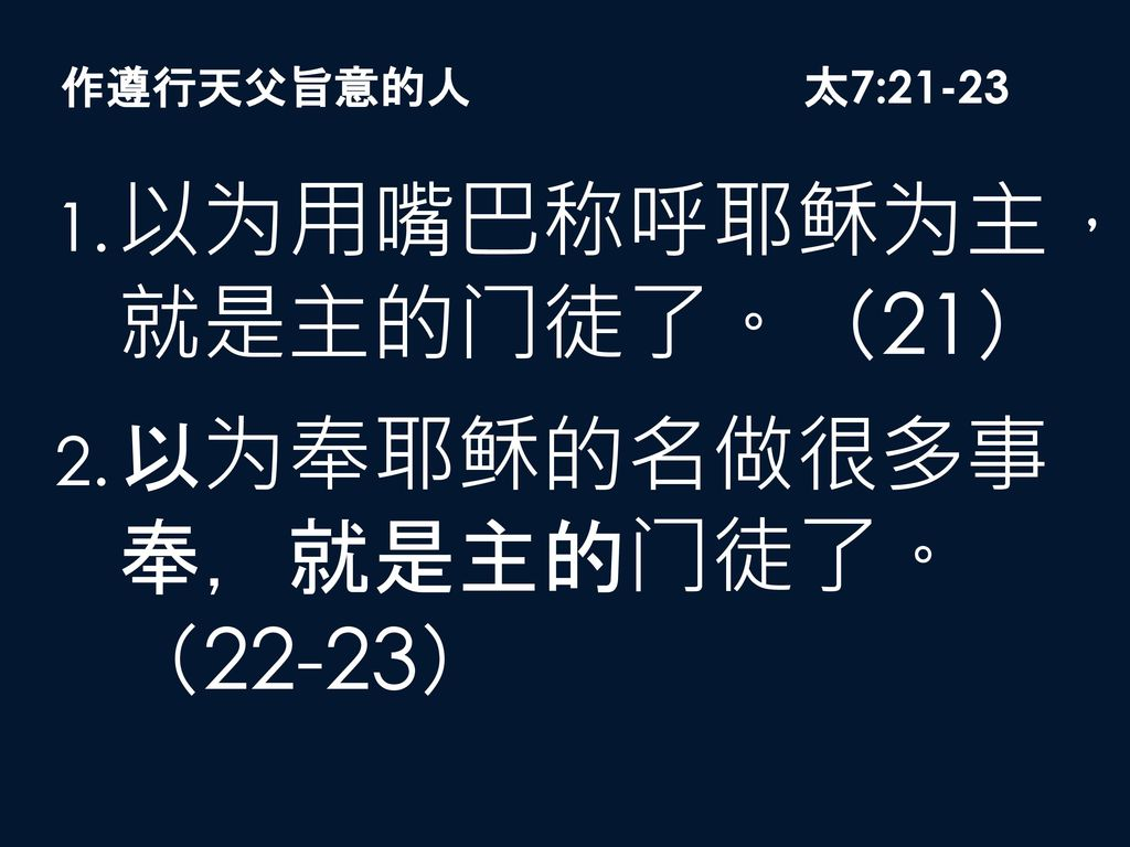 Image result for 太7 : 22
