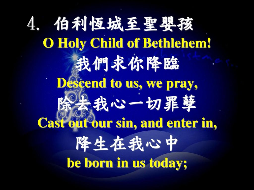 O Holy Child of Bethlehem! Cast out our sin, and enter in,