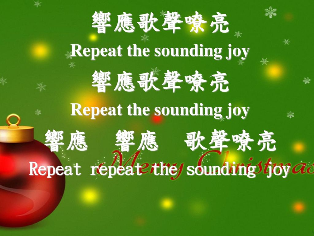 Repeat the sounding joy Repeat repeat the sounding joy