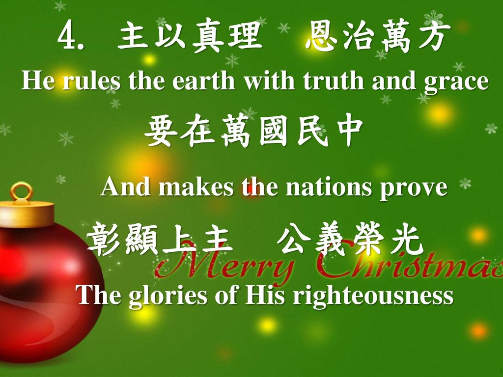 And makes the nations prove 彰顯上主 公義榮光 The glories of His righteousness