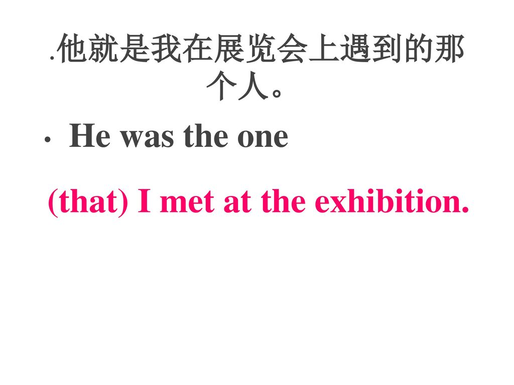 (that) I met at the exhibition.