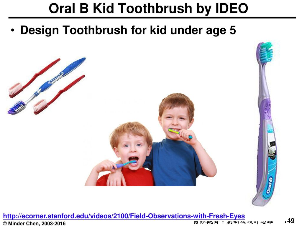 Oral B Kid Toothbrush by IDEO