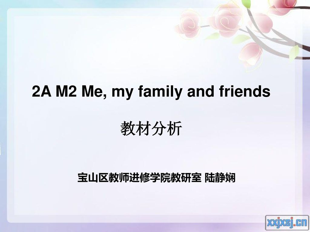 2A M2 Me, my family and friends