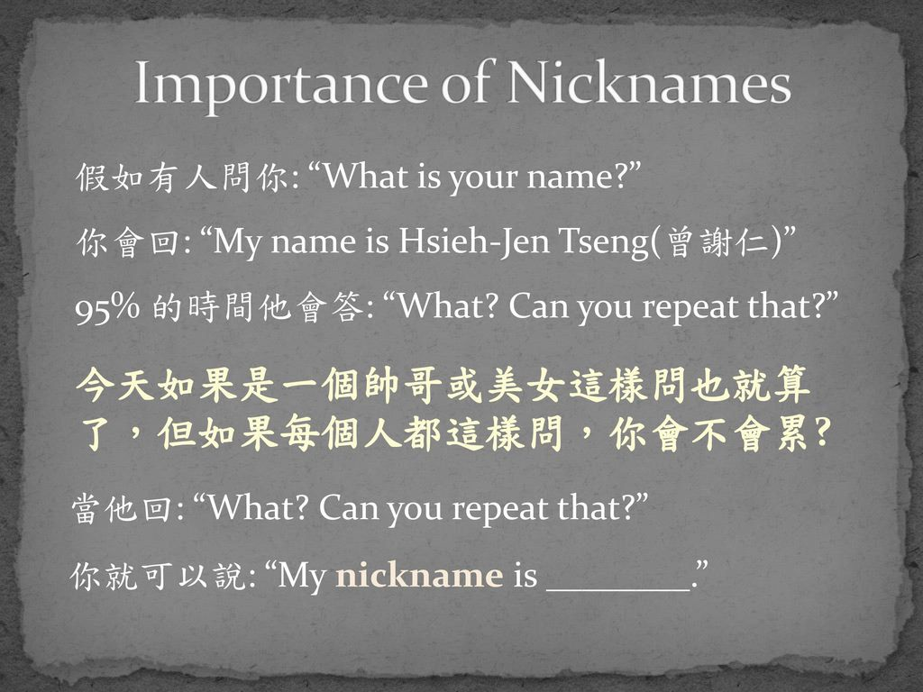 Importance of Nicknames