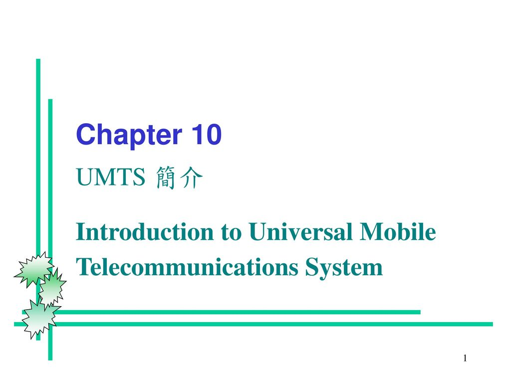 Introduction to Universal Mobile Telecommunications System - ppt