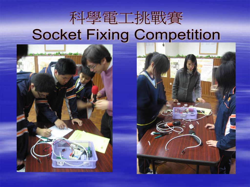 Socket Fixing Competition