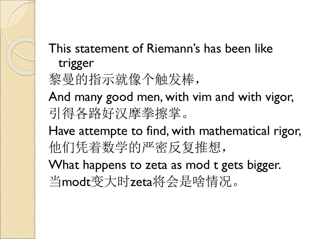 This statement of Riemann's has been like trigger