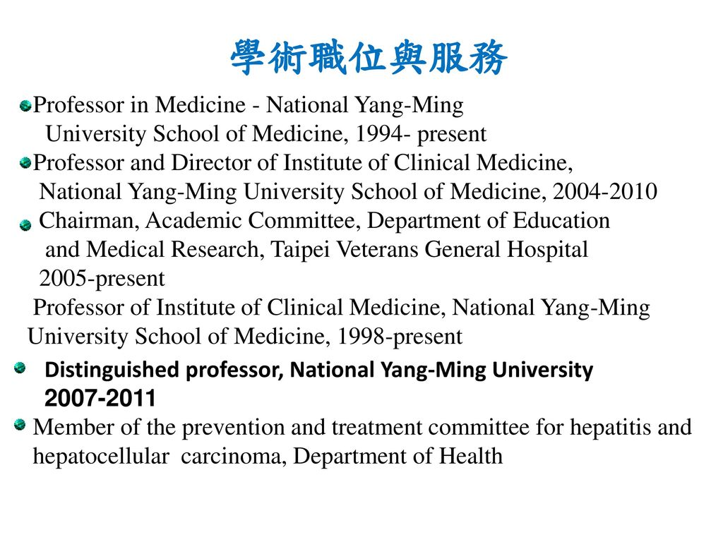 學術職位與服務 Professor in Medicine - National Yang-Ming University School of Medicine, present.