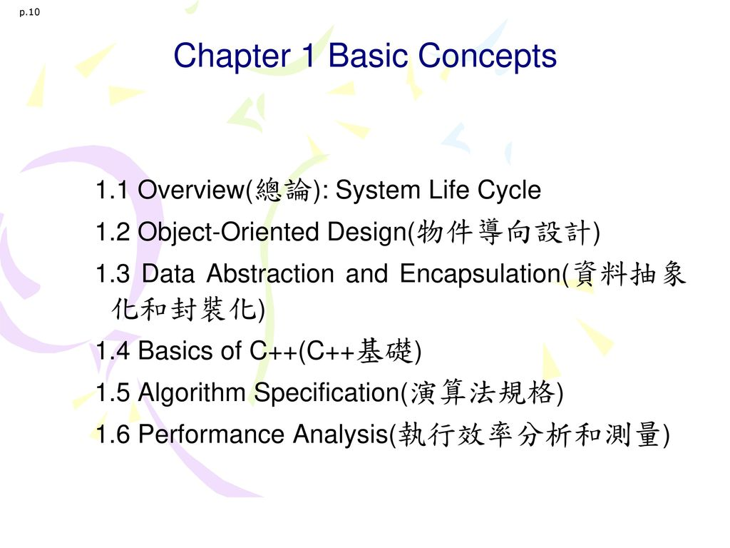 Chapter 1 Basic Concepts
