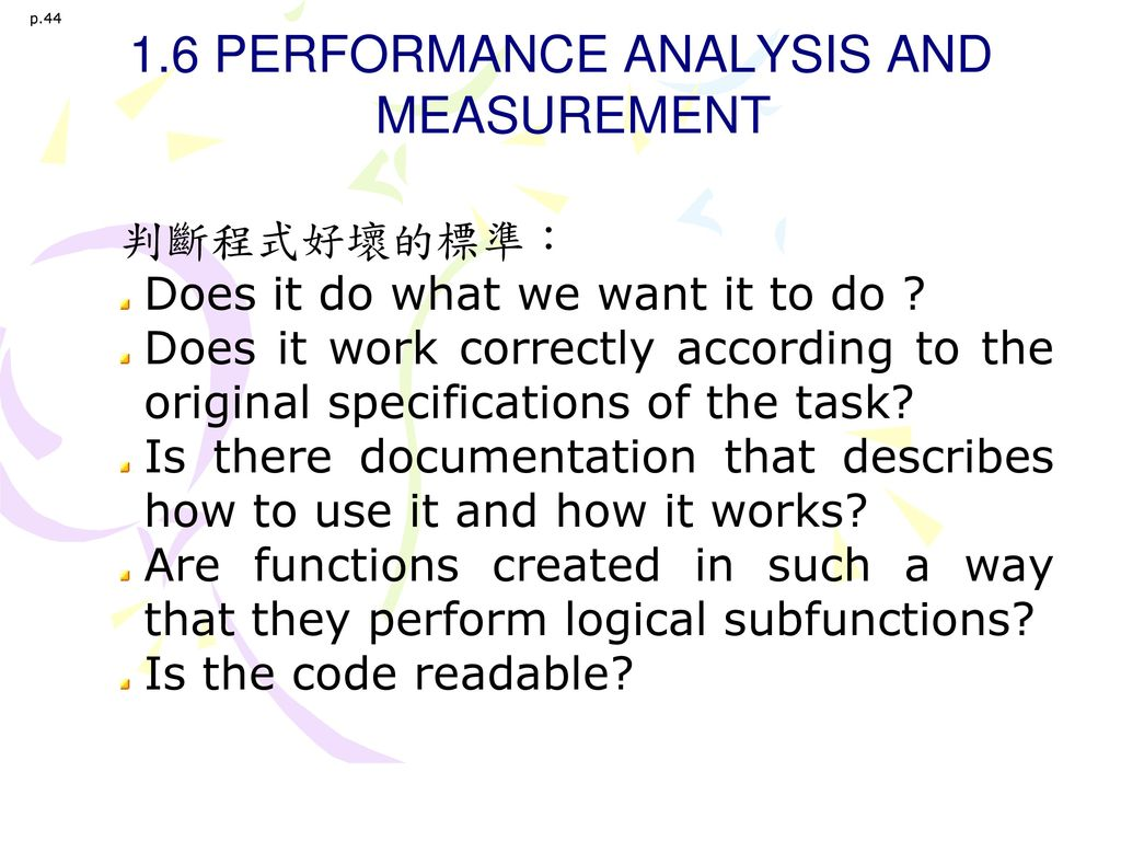 1.6 PERFORMANCE ANALYSIS AND MEASUREMENT