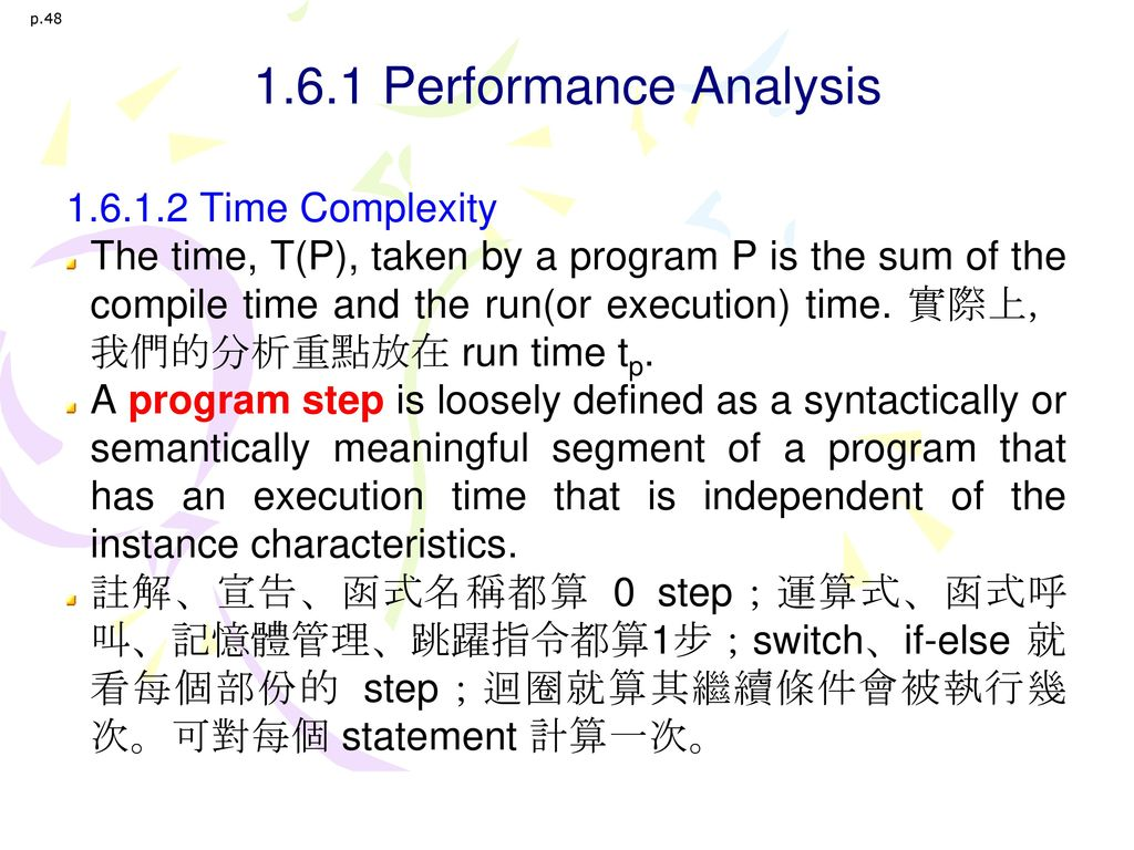 1.6.1 Performance Analysis 1.6.1.2 Time Complexity