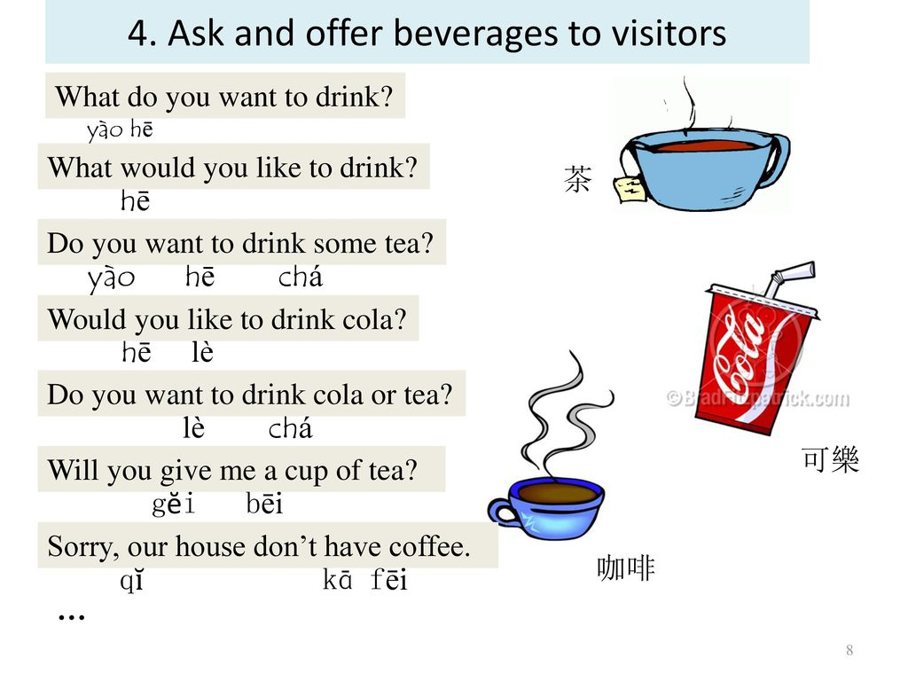 4. Ask and offer beverages to visitors