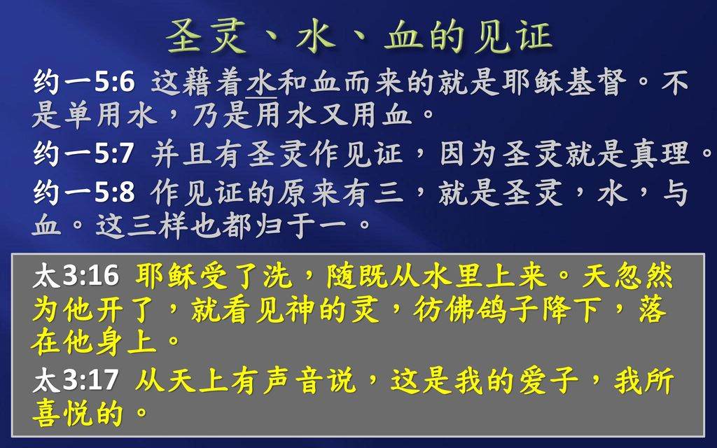 Image result for 约一5 : 17