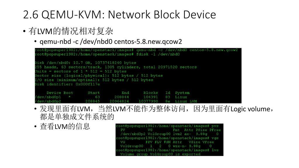 Qemu Libvirt & KVM popsuper  - ppt download
