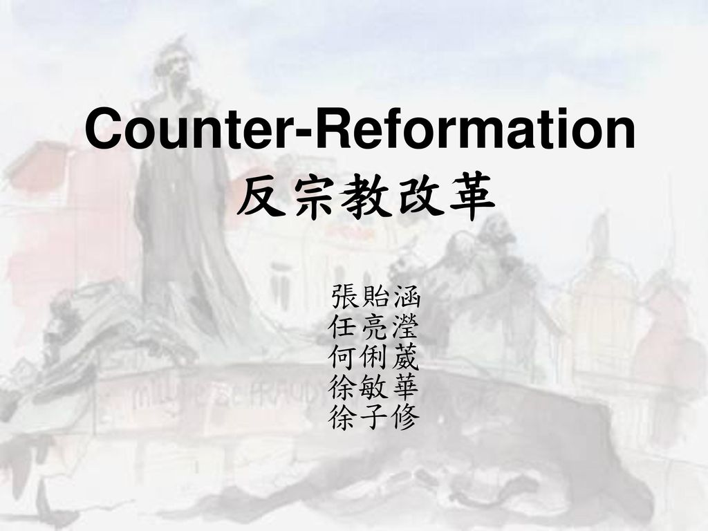Counter-Reformation 反宗教改革...