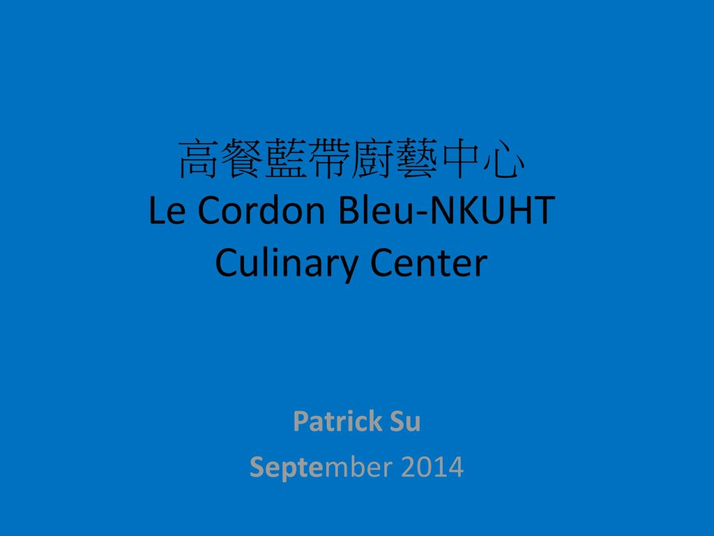 高餐藍帶廚藝中心 Le Cordon Bleu-NKUHT Culinary Center