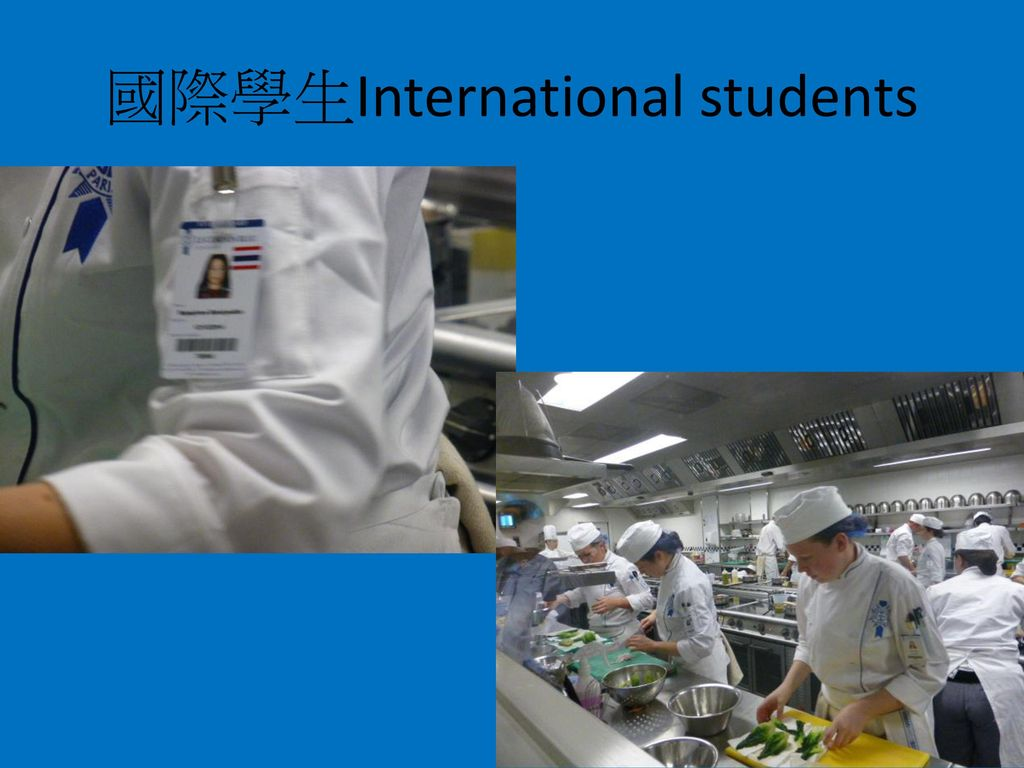 國際學生International students