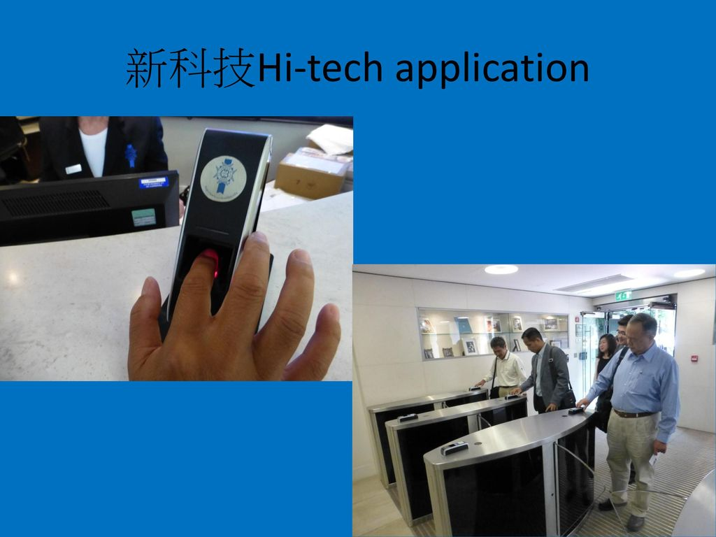 新科技Hi-tech application