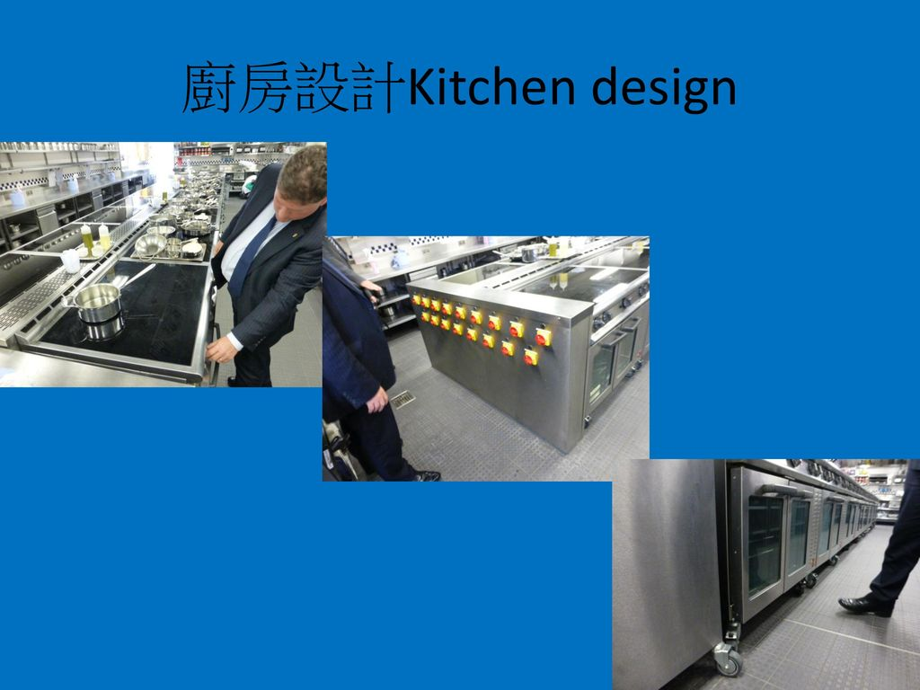 廚房設計Kitchen design