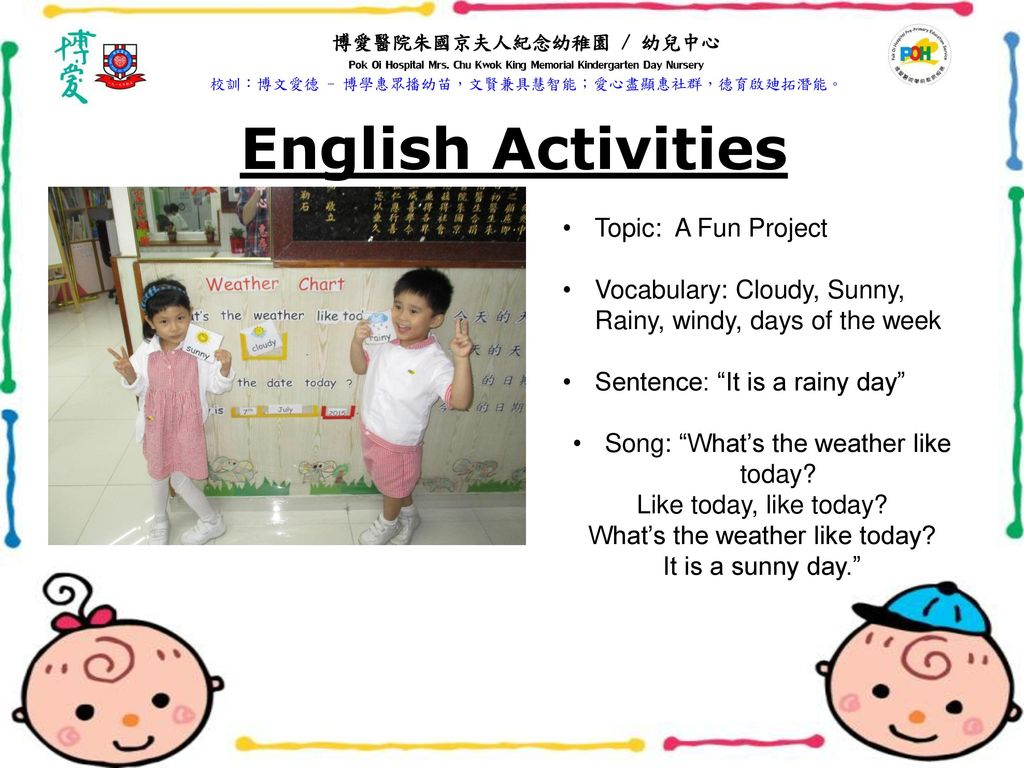 English Activities Topic: A Fun Project