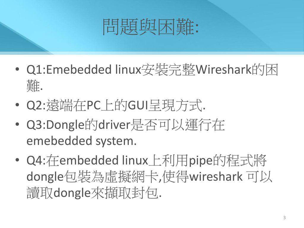 Zigbee Sniffer Linux