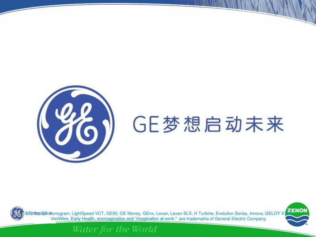 中国苏州GE Infrastructure Water & Process Technologies - ppt