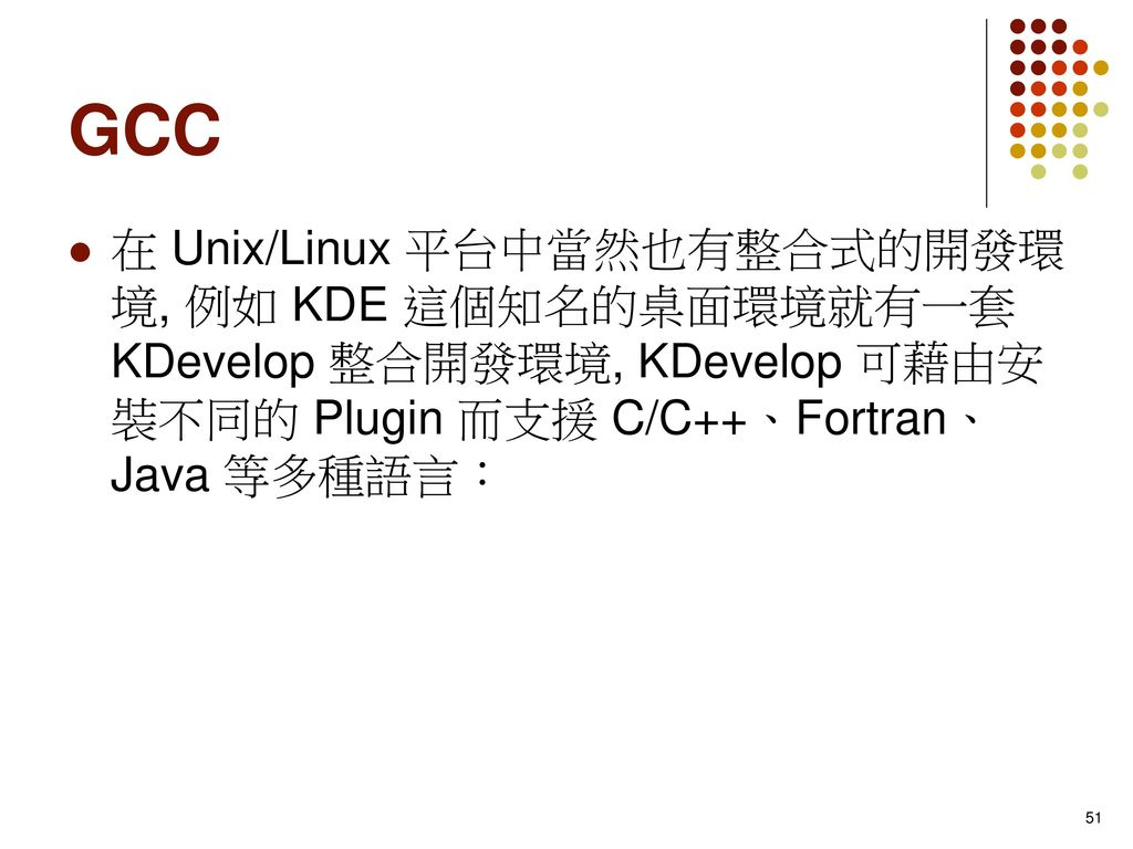 第1 章C++ 簡介  - ppt download