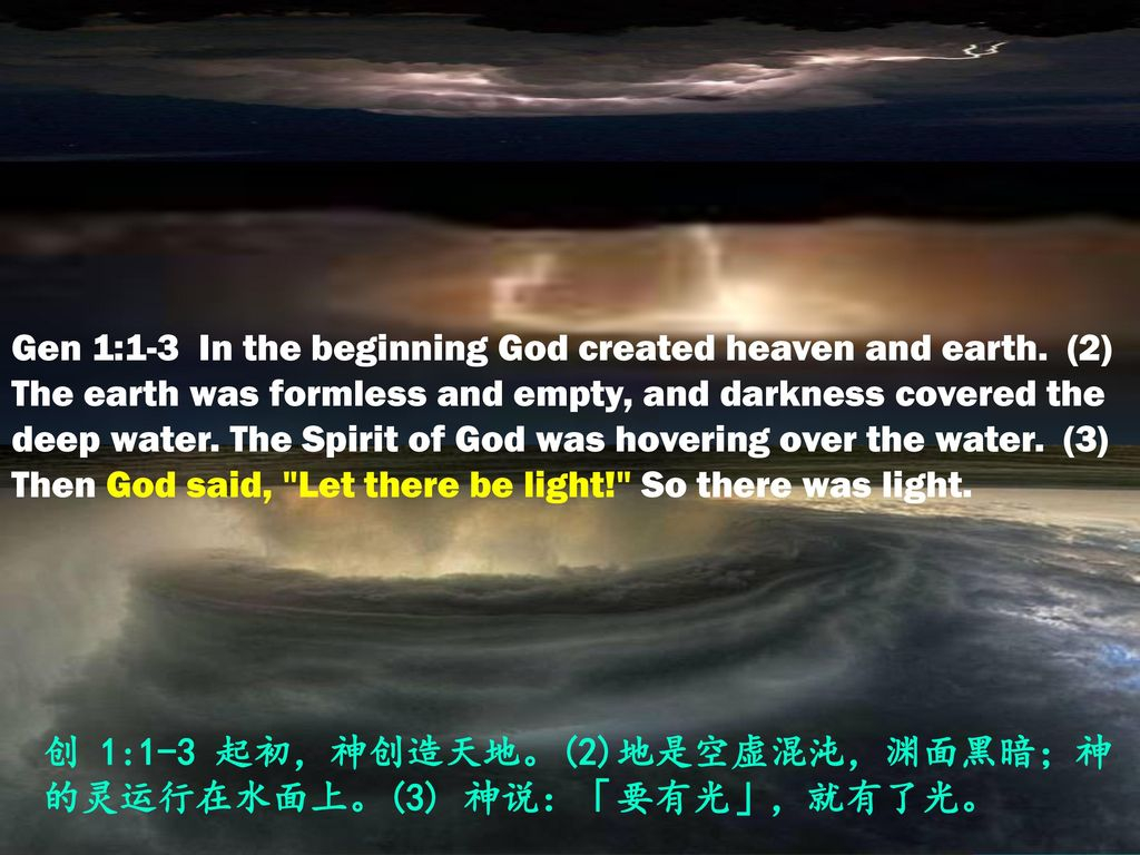 Gen 1:1-3 In the beginning God created heaven and earth