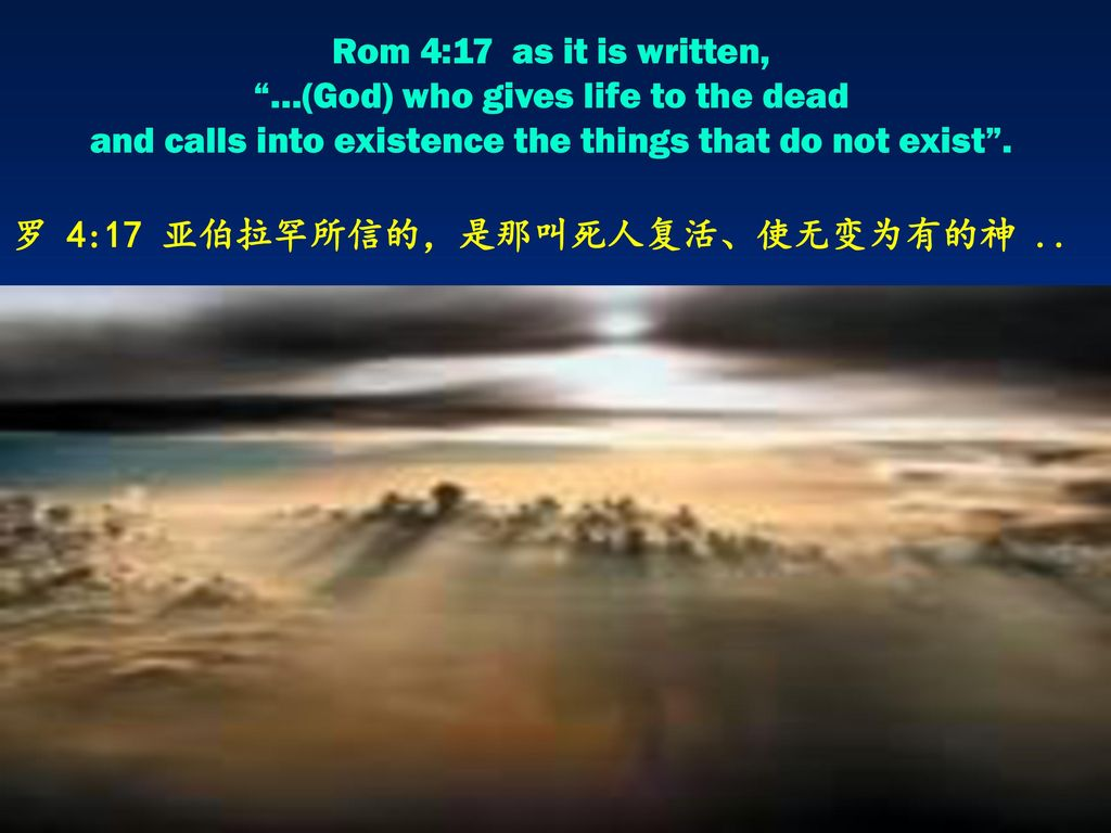 Rom 4:17 as it is written, …(God) who gives life to the dead and calls into existence the things that do not exist .
