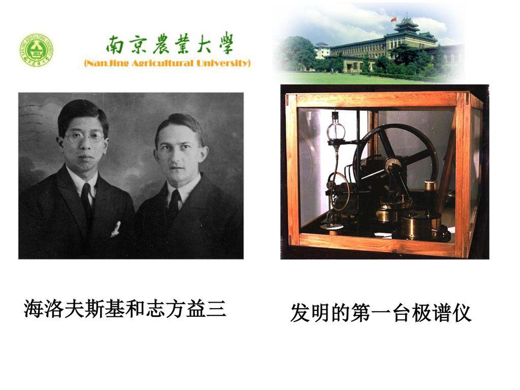 电分析化学电化学分析基础分类;...