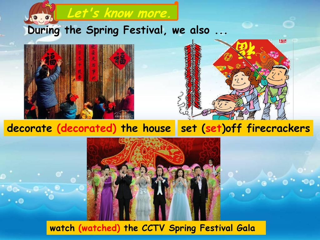 Let s know more. During the Spring Festival, we also ...