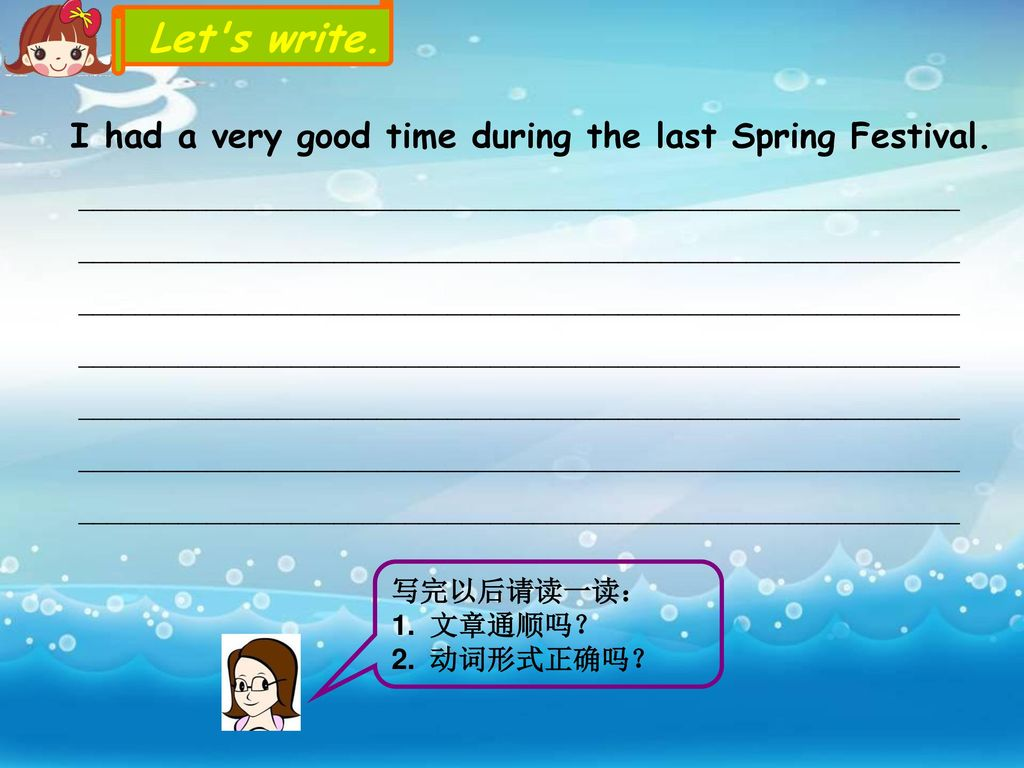 Let s write. I had a very good time during the last Spring Festival.