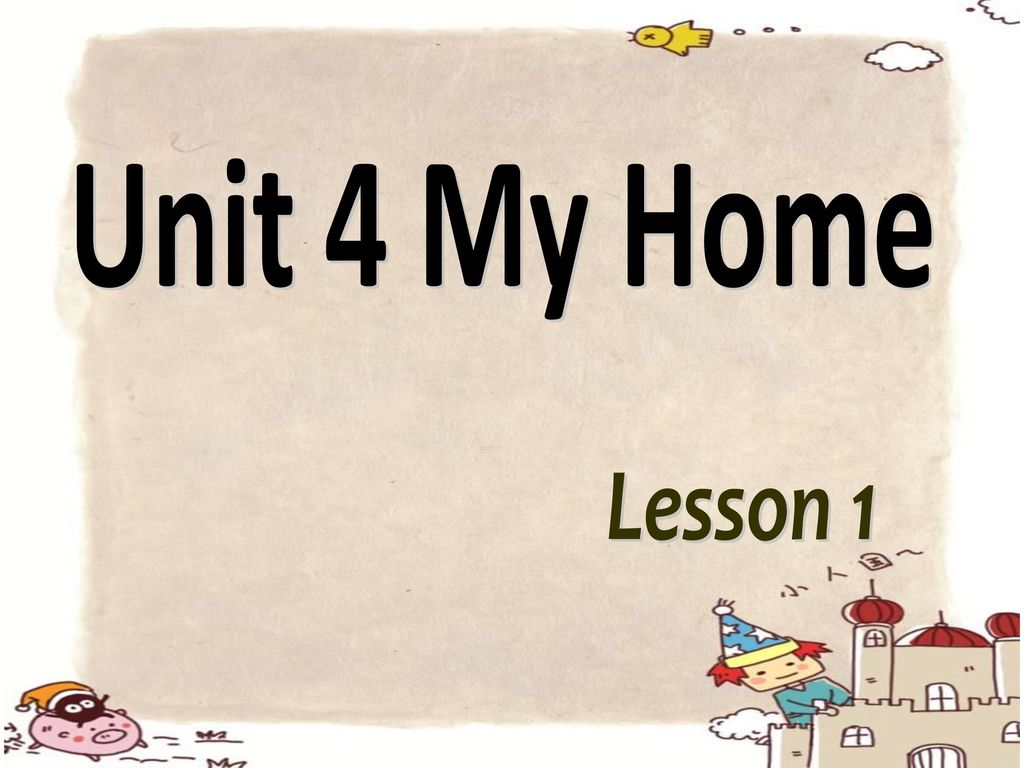 Unit 4 My Home Lesson 1