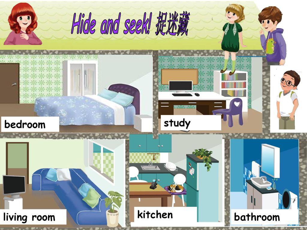 Hide and seek! 捉迷藏 bag egg drive a car bag classroom three bedroom