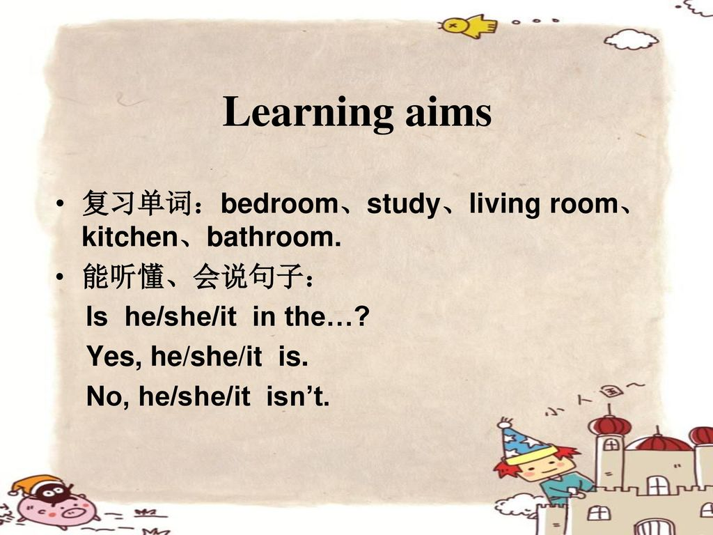 Learning aims 复习单词:bedroom、study、living room、kitchen、bathroom.