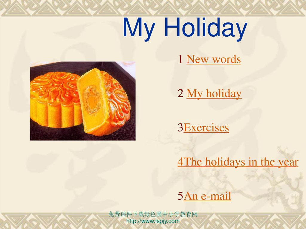 My Holiday 1 New words 2 My holiday 3Exercises