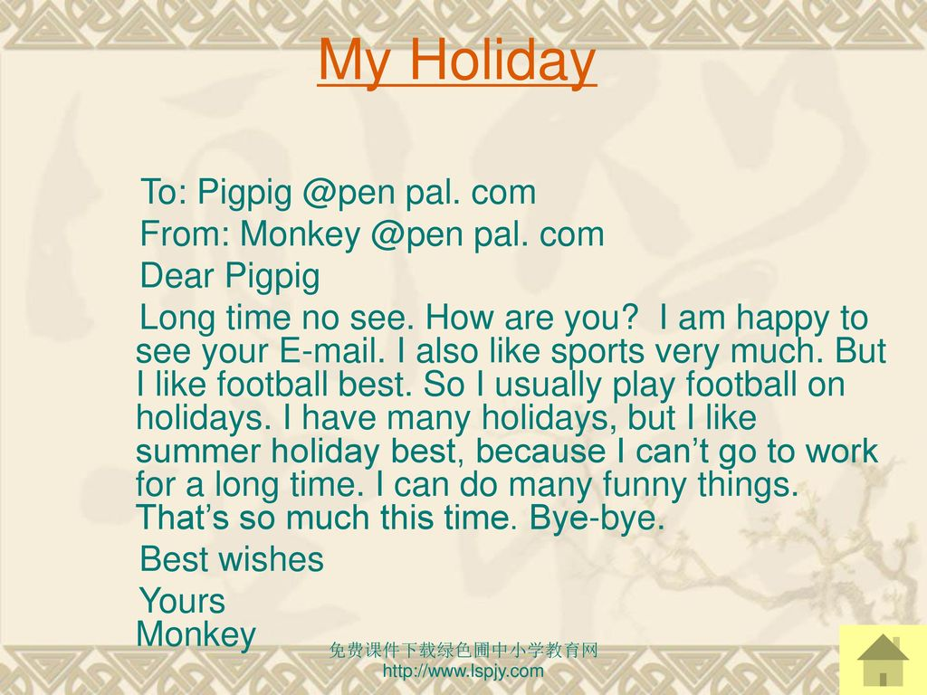 My Holiday To: pal. com From: pal. com