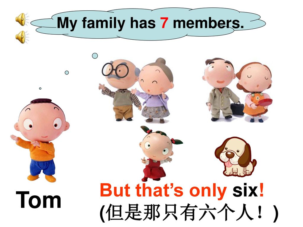 My family has 7 members. But that's only six! (但是那只有六个人!) Tom