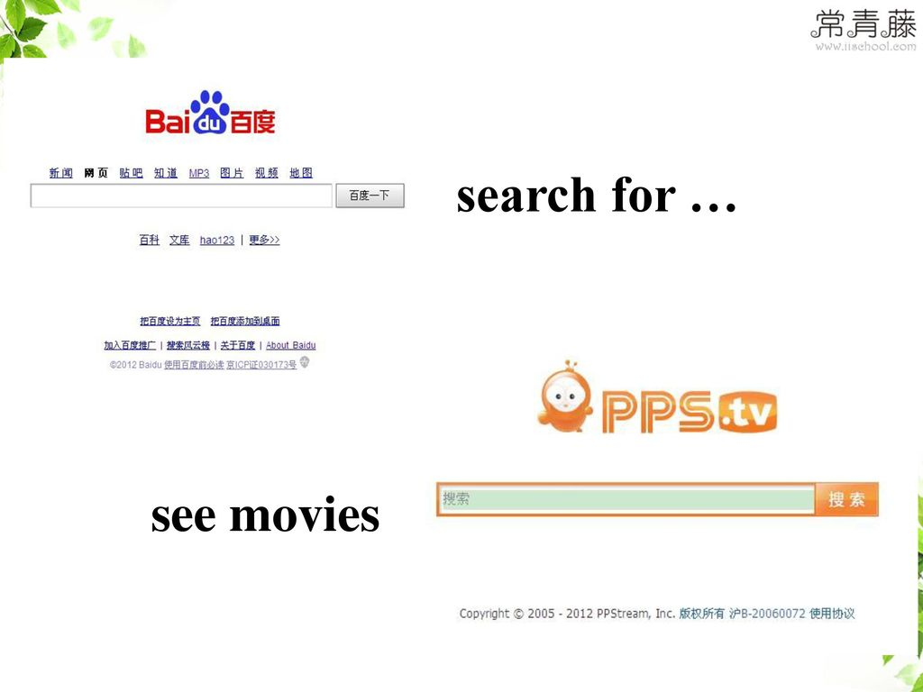 search for … see movies