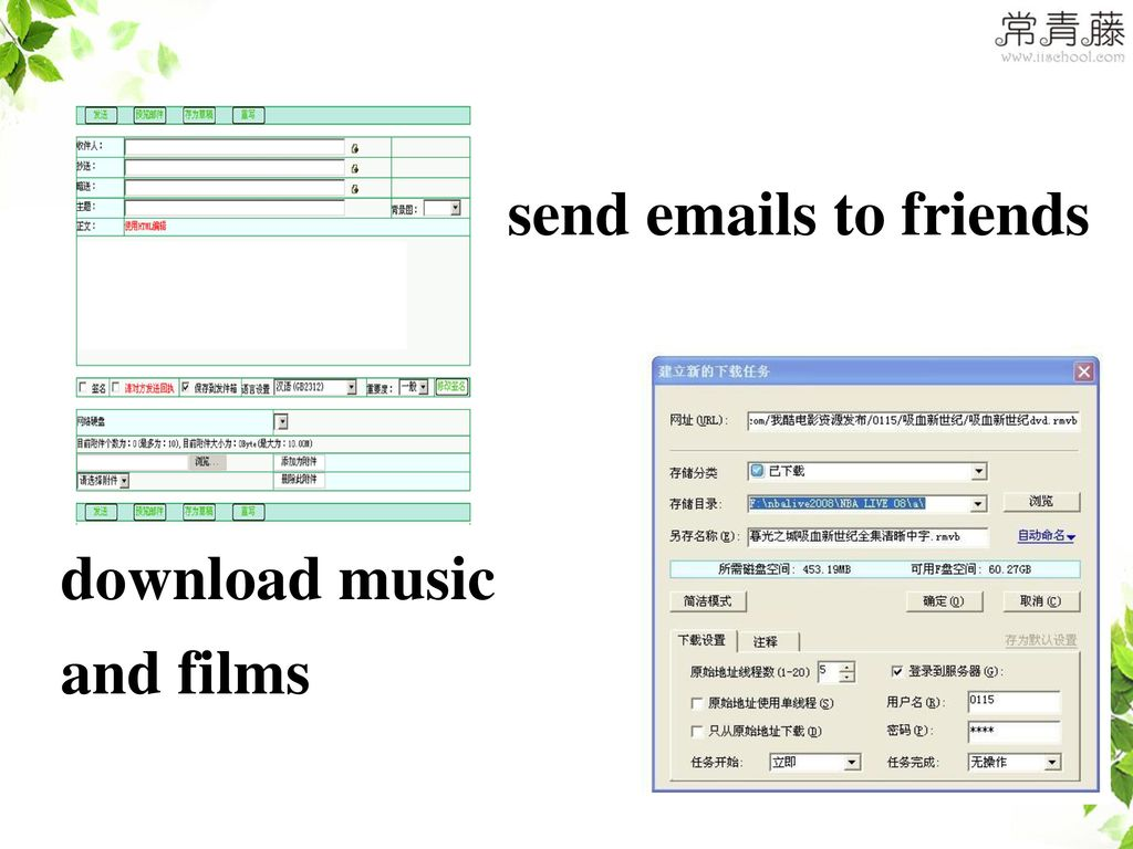 send  s to friends download music and films