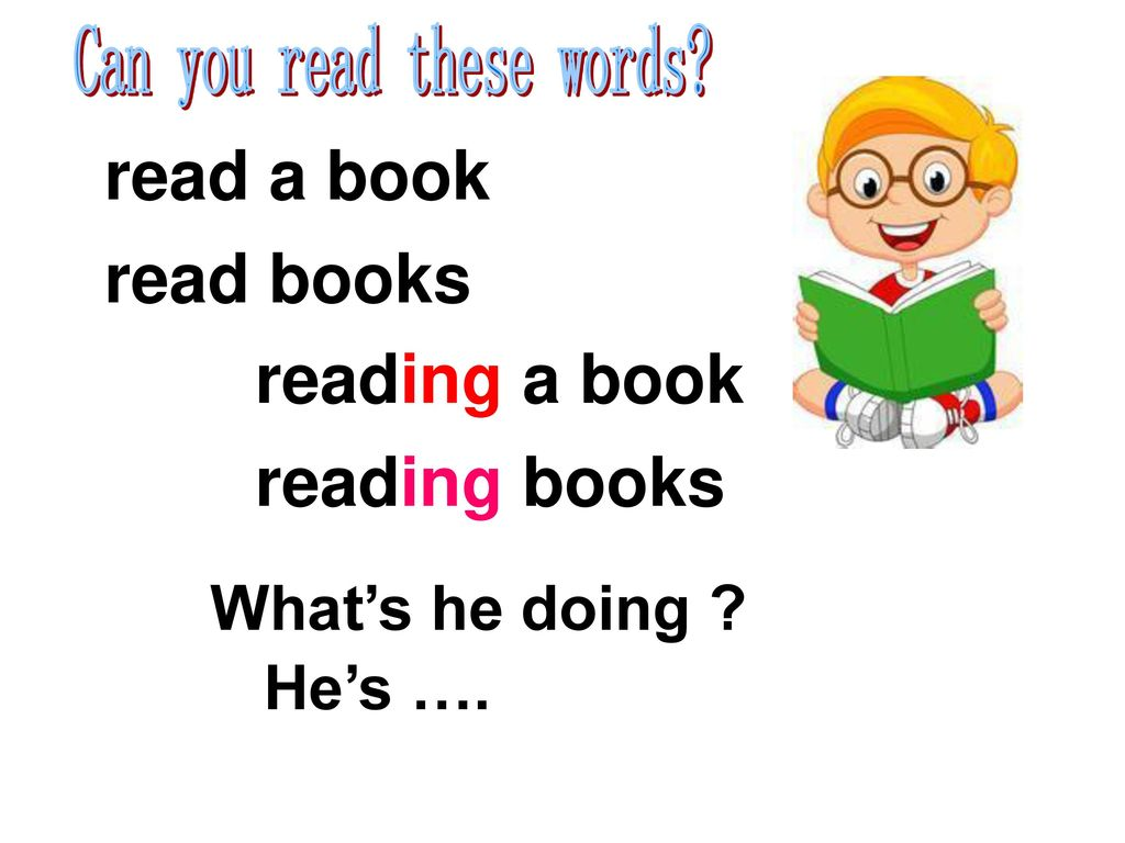 Can you read these words