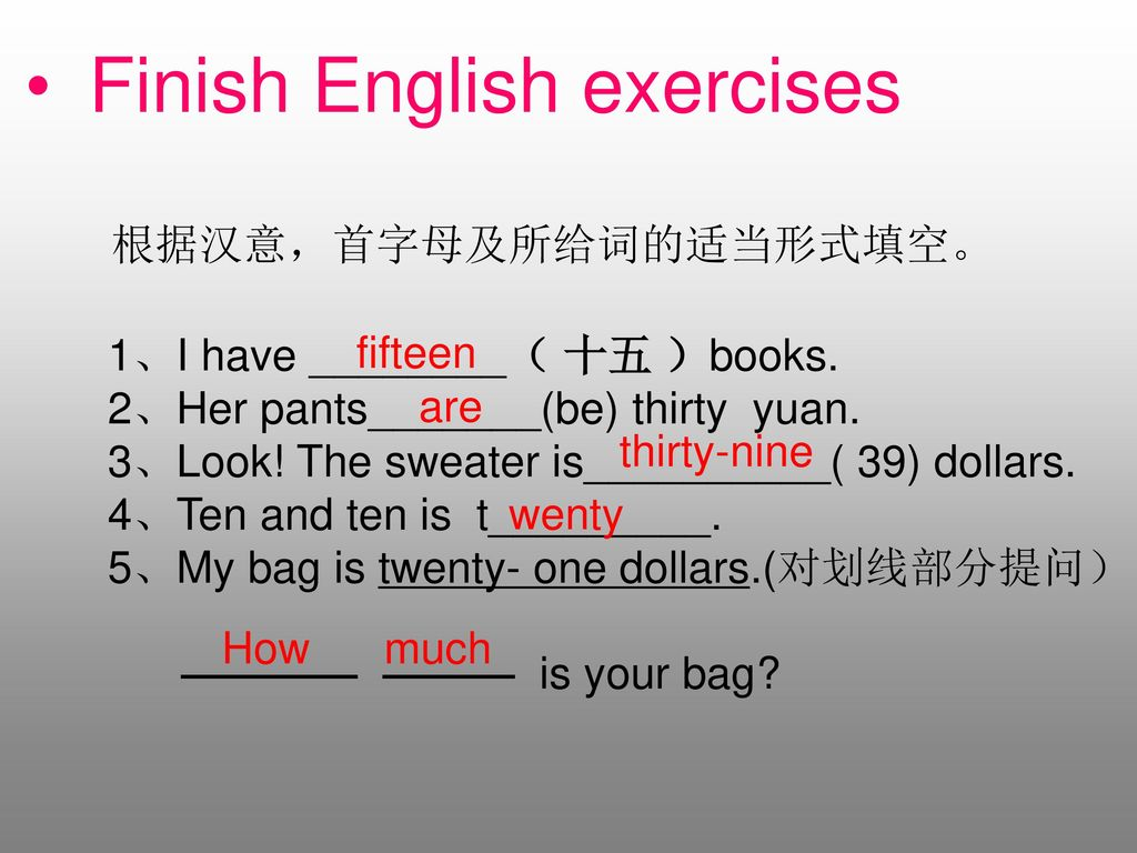 Finish English exercises