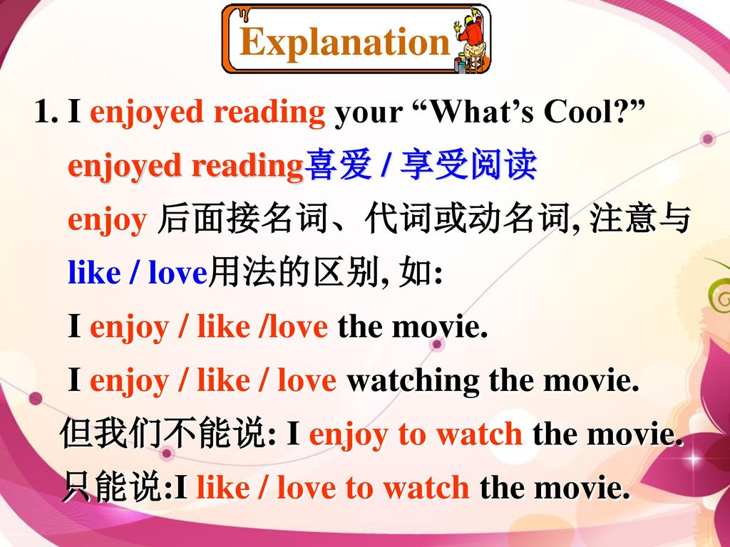 Explanation 1. I enjoyed reading your What's Cool